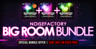 Cover noisefactory big room bundle 1000x512
